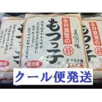 永井食堂 もつ煮 もつっ子 真心の味 1キロ3人前用×3パック クール代無料!群馬 渋川 もつ煮込み もつ鍋