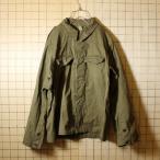 ショッピング古着 euro ミリタリー 70s オランダ軍 ヨーロッパ古着 カーキ ヘリンボーン フィールドジャケット メンズL相当