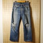 Levis501 66前期 70sUSA製ビンテージ古着 ブルーデニムパンツ ダメージジーンズ 実寸W29インチ