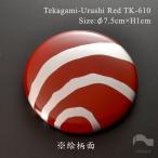 日本製 越前漆器  漆塗り 手鏡 コレクション ハンドミラー TK610