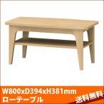 白井産業 テーブル HNB-8040THKO ナチュラル