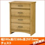 朝日木材加工 チェスト GRC-8060CH