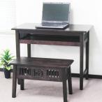 ショッピングASIAN パソコンデスク  アジアンテイストasian90×48無垢材PCデスク書斎机