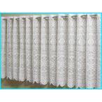 カフェカーテン 小窓用レースカーテン 日本製 巾150×丈50cm