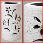 傘立て おしゃれ 和風モダン インテリア 陶器 信楽焼かさたて 花透かし彫りホワイト