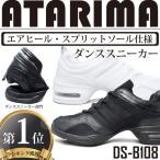 ダンススニーカー【黒/白】【ジャズダンスシューズ/ジ