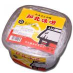 味噌九州/麦みそ/麦味噌/九州味噌/味噌甘口/熊本県/岩永醤油 芦北味噌 2kg