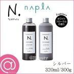 ナプラ-商品画像