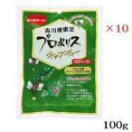 【×10】【森川健康堂】 プロポリスキャンディー 100g【プロポリスを主原料に、オリゴ糖を加えた健康のど飴】