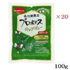 【×20】【森川健康堂】 プロポリスキャンディー 100g【プロポリスを主原料に、オリゴ糖を加えた健康のど飴】