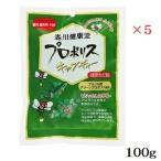 【×5】【森川健康堂】 プロポリスキャンディー 100g【プロポリスを主原料に、オリゴ糖を加えた健康のど飴】