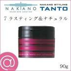 中野製薬 ナカノ スタイリング タント ワックス 7N 90g ラスティング&ナチュラル