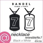 BANDEL バンデル ナンバーネックレス リバーシブル No.7 BlackxWhite 45cm ※※