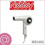 ノビー ヘアー ドライヤー NB1903 ホワイト
