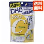 DHC サプリメント ビタミンC (ハードカプセル) 60日分 メール便(ネコポス)送料無料