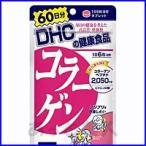 DHC サプリメント コラーゲン 60日分