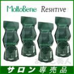 モルトベーネ クレイエステ レシュティヴシャンプー 1000ml×2/パック1000g×2 詰め替えセット レビュー記入でおまけ付き