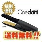 ワンダム ストレートアイロン AHI-250 25mm ブラック プロ用 200℃