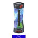 マジックパウダー ブラック 50g (約100回分) スーパーミリオンヘアーをお使いの方に!