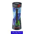 マジックパウダー ナチュラルブラック 50g (約100回分) スーパーミリオンヘアーをお使いの方に!