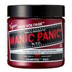 マニックパニック ヘアカラー ヴァンパイアレッド 118ml