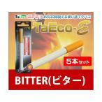 電子タバコ TaEco-E マールボロ風味 5本セット | タエコ 禁煙