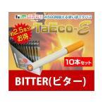 電子タバコ TaEco-E マールボロ風味 10本セット | タエコ 禁煙 送料無料