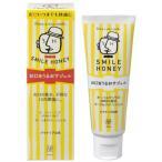 スマイルハニーオーラルクリーンジェル 70g | 口臭 予防 ケア 口腔ケア 口腔保湿 歯周病 ドライマウス 送料無料