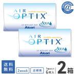 【送料無料】【YM】エアオプティクスアクア×2箱セット/2週間使い捨て/エアオプ 送料無料