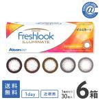 カラコン カラーコンタクト フレッシュルックデイリーズイルミネート30枚×6箱 送料無料