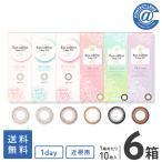【YM】カラコン カラーコンタクト アイコフレワンデーUV M 10枚×6箱 送料無料