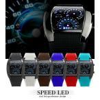 Yahoo!atdigiplusSPEED LED デジタル・シリコンウォッチ メンズ 腕時計  /ブラック/ブラウン/ホワイト/ブルー/レッド/ライトブルー/ 選べる6色