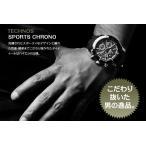 テクノス 腕時計 メンズ TECHNOS 限定モデル  スイスの名門 クロノグラフ クロノ スポーツ メンズ T2292
