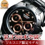 テクノス 腕時計 メンズ TECHNOS 限定モデル クロノグラフ T4102BP