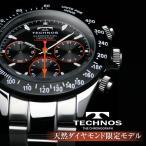 テクノス 腕時計 メンズ TECHNOS 限定モデル ダイヤモンド仕様 クロノグラフ T4286SB