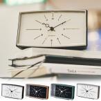 目覚まし時計 アラームクロック Robledo テーブルクロック 角型 電子音アラーム レトロ モダン ミッドセンチュリー調