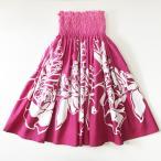 パウスカート 4本ゴム 77cm トーチジンジャー グラデーション ピンク ハンドメイド 送料無料 ハワイアン フラダンス衣装