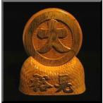 kkg-4kiお子様の名前入り台付家紋盾4号(白木家紋文字部金色)楷書体