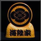 KKs-7k家紋盾7号(白木家紋文字部墨載せ)勘亭流