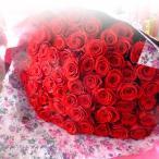 赤バラ60本の花束M還暦祝い福島市配達来店予約