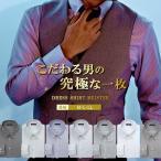 ワイシャツ メンズ 長袖 Yシャツ ボタンダウン ビジネス シャツ 白 形態安定 at-ml-set-1174-ml 同梱不可 別送品 メール便で送料無料【10】