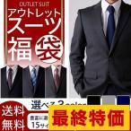 ������ �����ȥ�å� �ӥ��ͥ������� �ե����ޥ륹���� ��� 2�ĥܥ��� ʡ�� ���� �ꥯ�롼�� ���� fuku-suit �����ؤΤ�