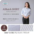 ブラウス レディース カラーシャツ UVカット 白 クレ
