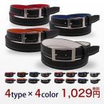 ベルト Belt ブランド ビジネス カジュアル STYLISHBELT 全4型/ oth-ux-be-1046