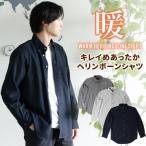 ワイシャツ 半袖 メンズ  Yシャツ ボタンダウン オックスフォード  シャツ ビジネス ビジカジ 8色 SCVC  sun-ml-sbu-1112 宅配便のみ