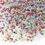 【10%OFF SALE 31日まで】マイクロガラス粒 マルチカラー 0.6〜1.5mmサイズ 5g レジン封入パーツ カラフル ミックス 穴なしガラスビーズ ネイル