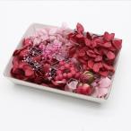 クラシカルローズ花材セット 1ケース ハーバリウムやアロマワックスバー ボタニカルサシェにも プリザーブドフラワー アジサイ 薔薇 バラ レッド