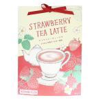 紅茶 ストロベリーティーラテ とちおとめ苺パウダー使用 70g(約5回分)プチギフト 誕生日プレゼント テトラ型ティーバッグ