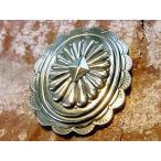 コンチョ ボタン シルバー sv950 ネイティブ インディアン デザイン レザーアイテム 髪留め ネジ ドットボタン 丸カン ループ 経年変化 043