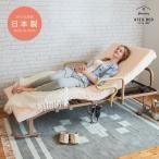 【アテックス公式】 くつろぐベッド 収納式 ATEX オリジナル 折りたたみベッド 電動ベッド 2モーター AX-BE838 新生活